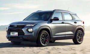 2020 Chevrolet Trailblazer Wallpaper